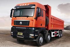 SINOTRUK SITRAK G5 340HP 8x4 Dumper+SINOTRUK Engine+SINOTRUK Transmission