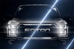 Auto China 2020: Beiben, JMC, SAIC and BAIC Confirm to Take Part in the Show