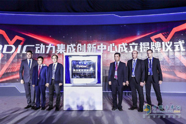Foton Brand Summit 2020 & Foton SuperPowerTrain Driveline Launch Ceremony Held