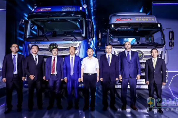 Foton Brand Summit 2020 & Foton SuperPowerTrain Driveline Launch Ceremony Held