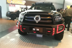 Great Wall Poer Put Four New Vehicle Models on Display at Auto China 2020