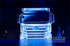 FAW Jiefang Rolled Out New Self-driving Truck in China