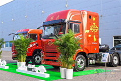 FAW Jiefang Place First with 32,500 Heavy-duty Trucks Sold in Sep., Up 54% YOY