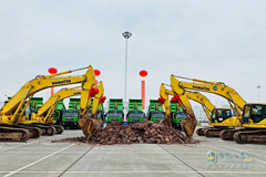 Hongyan Breaks Ground on a New Plant with an Investment of 1.1 Billion