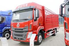 Louzhou Motor H5 220HP 4X2 6.8m Stake Truck+Yuchai Power+FAST Gearbox