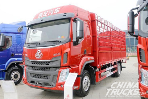 Louzhou Motor H5 220HP 4X2 6.8m Stake Truck