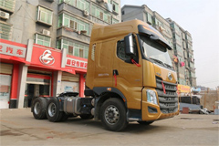 Chenglong H7 500HP 6X4 Tractor+Weichai Power+FAST Gearbox