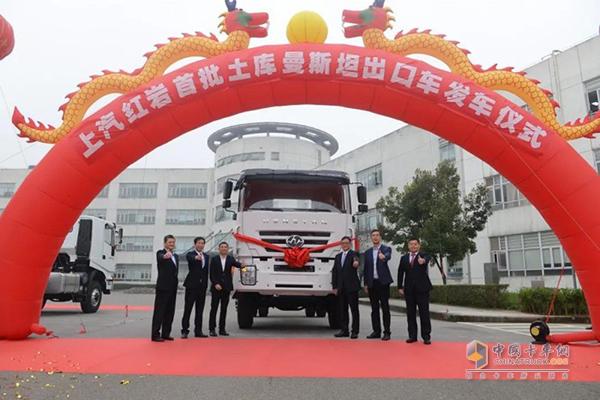 64 Units Hongyan Heavy-duty Trucks to Arrive in Turkmenistan for Operation