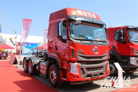 Chenglong H5 460hp 6X4 Tractor