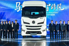 SHACMAN Delong X6000 Truck Makes its Debut in Xi'an