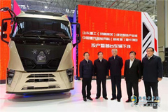 CNHTC Internet-connected New Energy Heavy-duty Truck Goes off Assembly Line