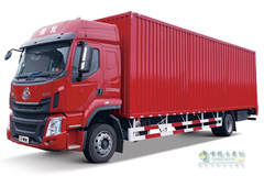 Liuzhou Chenglong H5 Medium 240HP 4X2 6.8 Truck+Yuchai Power