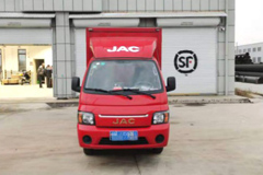 JAC Kaida X5 Mini Truck 1.5L 113HP 3.5m Single Row Mini Truck