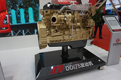 Dongfeng Longqing DDi75 Power with CN6b Emission Standard