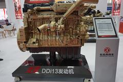 Dongfeng Longqing DDi13 Power