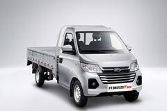 Karry Youjin 116hp T5 Mini Truck+DAE Power