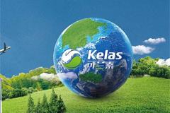 Kelas AdBlue Has Successfully Opened the European Market