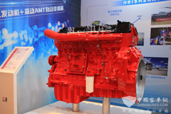Dongfeng Cummins Expects Engine Sales for 2020 to Reach 210,000 Units