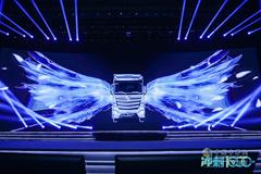 Foton Motor Sprints for 10 Million Vehicles