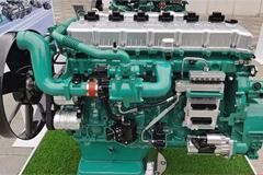 FAWDE Aowei CA6SM3 (470HP)