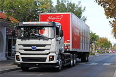 """Anheuser-Busch Announces BYD the Winner for Its """"Supplier of the Year"""" Award"""