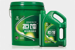 Refuse Eclipse Heavy Duty Coolant