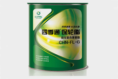 Four Seasons Paul Wheel Grease Extreme Pressure Lithium Complex Grease