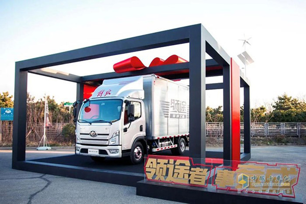 FAW Jiefang Lingtu Light Truck Makes its Debut