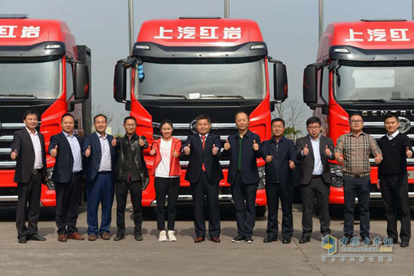 SAIC Hongyan Reveals a New Fuel Cell Heavy-duty Truck
