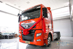 CNHTC Sitrak G7W Truck Equipped with Weichai Engine Makes its Debut