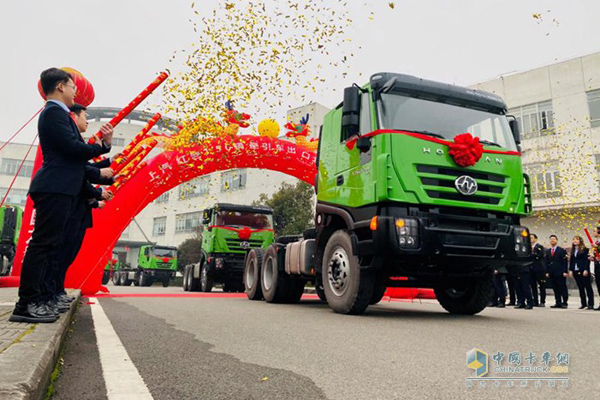 150 Units Hongyan Heavy-duty Trucks Delivered to African Customers