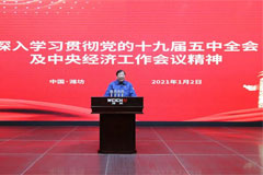 Tan Xuguang: 100 Days of Hard Work for a New Leap in Development