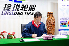 Linglong Tire Ushered in New Progress in Uzbekistan Technical Service Project