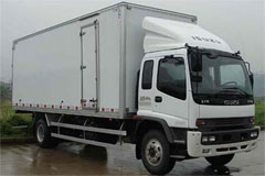 Qingling FTR 4X2 Series Midium Truck with 205HP and 9.6M Cargo Body+ISUZU Power