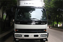 Qingling FTR 6.65m 4X2 Stake Truck with 205HP+ISUZU Power