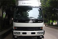 Qingling FTR 6.65m 4X2 Stake Truck with 205HP+ISUZU Power