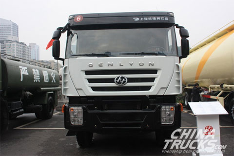 Hongyan Genlyon 350HP 6X4 National 5 4.5m3 Concrete Mixing Truck+SFH Power