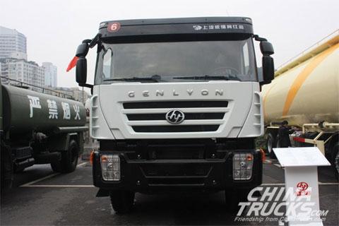 Hongyan Genlyon 350HP 6X4 National 5 4.5m3 Concrete Mixing Truck+SFH Power