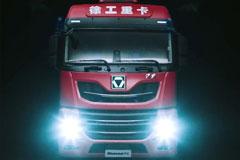 XCMG Reveals its Second Generation P Series HAVAN Trucks