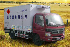 Foton Medical Waste Transport Vehicle+Foton Environmental Engine