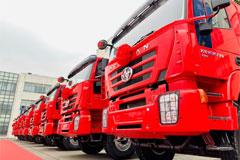 100 Units SAIC Hongyan Trucks Handed Over to Congo Mining Corporation