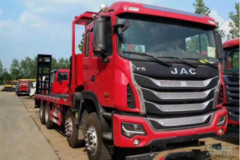 JAC Gallop K5 8×4 Flat Bed Truck