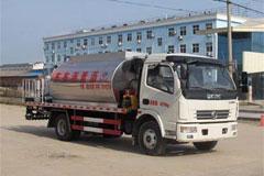 Dongfeng DLK Asphalt Distribution Truck+Yuchai Power