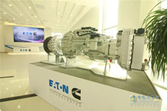 Eaton Cummins Officially Starts Localized Production in China
