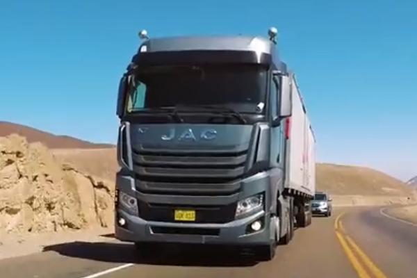 JAC Gallop K7 Truck in Peru