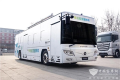 China's First Vaccination Vehicle to Hit the Streets in April