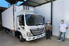 Foton Refrigerating Truck Delivers COVID-19 Vaccines to People in Brazil