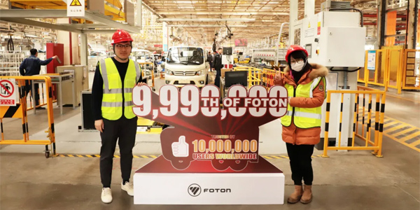 875 Units Foton Mini-trucks to be Exported to Chile