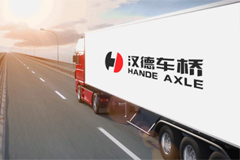 Hande Axle Saw its Exports Jump by over 100% in Q1