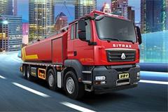 SINOTRUK SITRAK C7H 8*4 600HP Fire Extinguishing Truck